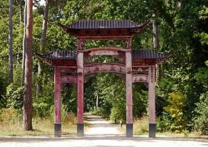 Jardin tropical Paris - Porte chinoise