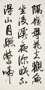 Li Zhongyuan